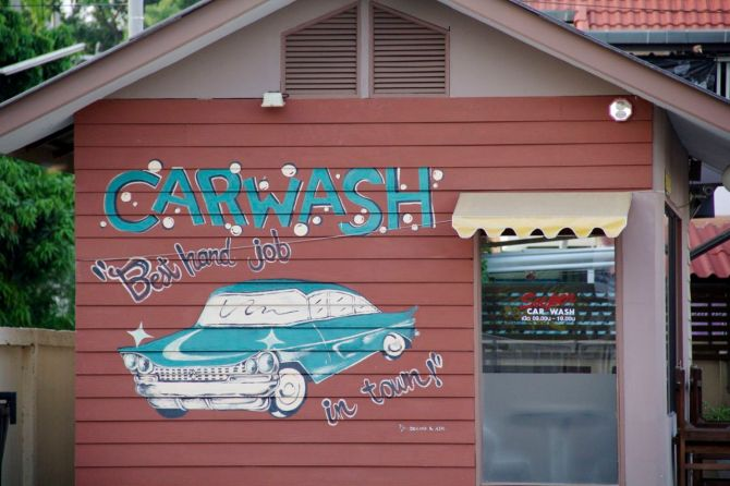Working at the Carwash?