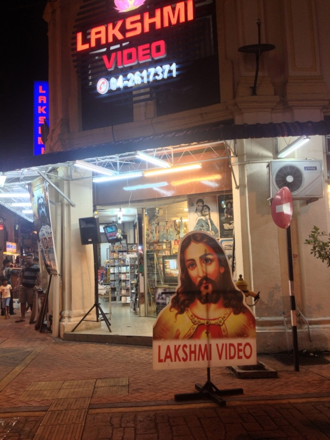 George Town, Malaysia.  Jesus is hawking videos in little India.  I have no idea.